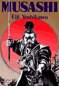 MusashiNovel